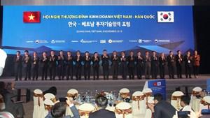 Hội nghị thượng đỉnh kinh doanh Việt Nam - Hàn Quốc