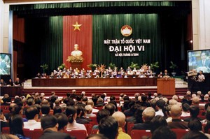 Chào mừng Đại hội đại biểu toàn quốc MTTQ Việt Nam lần thứ IX, nhiệm kỳ 2019-2024 - Đại hội VI: Đại hội đầu tiên được tiến hành từ cơ sở