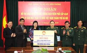 BẢN TIN MẶT TRẬN: Mặt trận Hà Nội hỗ trợ Bộ đội Biên phòng Lạng Sơn phòng dịch Covid-19