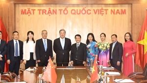 Thúc đẩy mối quan hệ tốt đẹp Việt Nam - Trung Quốc