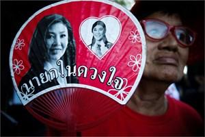 Bà Yingluck bị tòa tuyên án 5 năm tù giam
