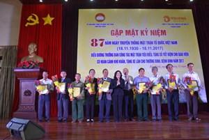 Bắc Ninh biểu dương 40 Trưởng ban Công tác Mặt trận tiêu biểu