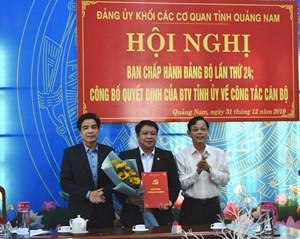 Ông Bùi Võ Quảng được bổ nhiệm Bí thư Đảng ủy khối Quảng Nam