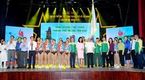 Bế mạc Đại hội Thể dục thể thao TP Hồ Chí Minh lần thứ VIII
