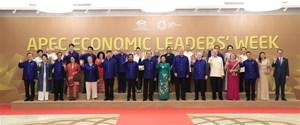 'Bí ẩn' trang phục dành cho khách quý APEC 2017