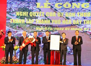 Công bố thành lập TP Ngã Bảy thuộc tỉnh Hậu Giang