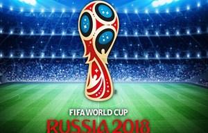 Bộ Công an chỉ đạo đảm bảo an ninh, trật tự mùa World Cup 2018