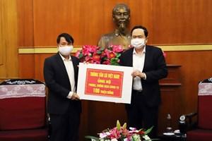 BẢN TIN MẶT TRẬN: Chủ tịch Trần Thanh Mẫn tiếp nhận các đơn vị ủng hộ phòng, chống Covid-19