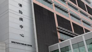 Hong Kong ghi nhận ca tử vong thứ hai do dịch bệnh Covid-19