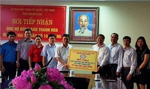 Công đoàn Ngân hàng Việt Nam ủng hộ 5 tỉnh bị thiệt hại do bão số 10