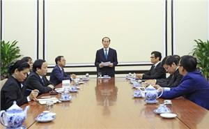 Chủ tịch nước Trần Đại Quang làm việc với Hội đồng Tư vấn kinh doanh APEC 2017