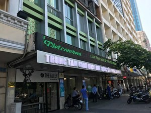 Cơ quan chức năng thu thập thông tin về vụ tiền ảo Ifan
