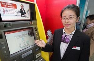 Công nghệ rút tiền tại ATM bằng nhận diện khuôn mặt