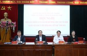 BẢN TIN MẶT TRẬN: Tổng kết công tác Cuộc vận động 'Người Việt Nam ưu tiên dùng hàng Việt Nam' năm 2019