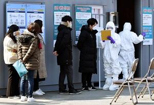 90% số người nhiễm Covid-19 ở Hàn Quốc đã phục hồi