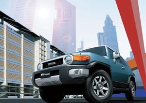 Toyota FJ Cruiser chưa thực sự bị khai tử