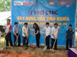 MTTQ huyện Hương Sơn (Hà Tĩnh): Kêu gọi hỗ trợ xây dựng 200 nhà ở