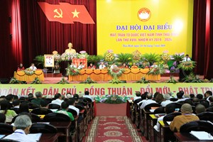 Phát huy sức mạnh đại đoàn kết toàn dân tộc, nâng cao chất lượng, hiệu quả hoạt động của MTTQ Việt Nam, vì dân giàu, nước mạnh, dân chủ, công bằng, văn minh (Phần 4)