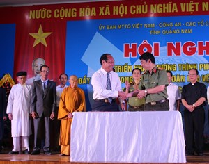 Hội nghị 'Đẩy mạnh phong trào toàn dân bảo vệ an ninh Tổ quốc'
