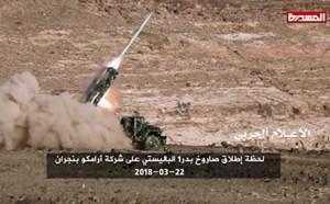 Houthi tấn công Arab Saudi bằng tên lửa đạn đạo