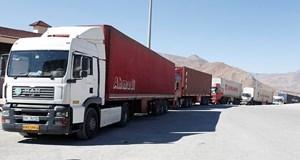 Iran mở lại cửa khẩu với khu vực tự trị người Kurd ở Iraq
