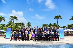 Khai mạc cuộc họp hội đồng các Thống đốc quỹ Á - Âu lần thứ 37