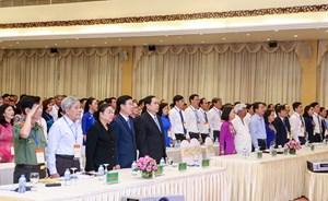Khai mạc Hội nghị biểu dương cán bộ Mặt trận cơ sở tiêu biểu giai đoạn 2014-2017