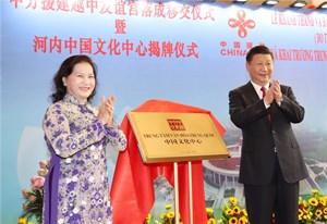 Khánh thành Cung Hữu nghị Việt – Trung