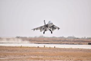 Không quân Ấn Độ tổ chức cuộc tập trận lớnchưa từng có