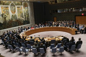 Kuwait nhận chức chủ tịch Hội đồng Bảo an Liên hợp quốc