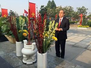 Lãnh đạo TP Hồ Chí Minh dâng hương, viếng Nghĩa trang Liệt sỹ