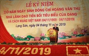Kỷ niệm 110 năm ngày sinh đồng chí Hoàng Văn Thụ