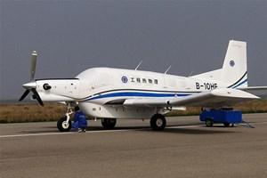 Máy bay vận tải không người lái cỡ lớn 3,4 tấn