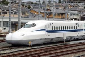 Nhật Bản: Đâm chém trên tàu siêu tốc, ít nhất 3 người bị thương