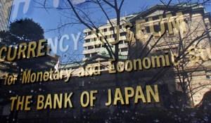 Nhật Bản quyết định duy trì chính sách nới lỏng tiền tệ mạnh mẽ