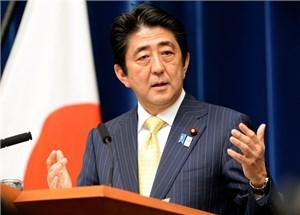 Nhật Bản ủng hộ Mỹ đưa Triều Tiên vào danh sách bảo trợ khủng bố
