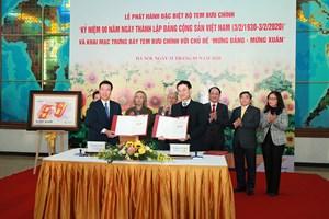 Phát hành bộ tem kỷ niệm 90 năm Ngày thành lập Đảng Cộng sản Việt Nam