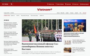Báo Điện tử VietnamPlus chính thức ra mắt phiên bản tiếng Nga