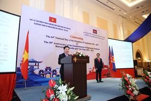 Phó Thủ tướng Phạm Bình Minh dự kỷ niệm lần thứ 64 Quốc khánh Vương quốc Campuchia