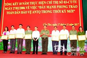 Phong trào Toàn dân bảo vệ ANTQ gắn với xây dựng NTM, đô thị văn minh