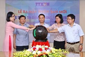 Ra mắt phiên bản mới Cổng thông tin điện tử TTXVN