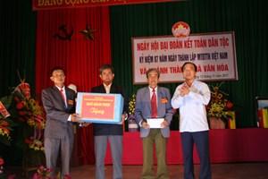 Rộn ràng ngày hội Đại đoàn kết toàn dân tộc tại Bắc Giang