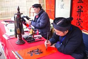 Sở Giáo dục và Đào tạo Hà Nội tổ chức Lễ khai bút đầu Xuân