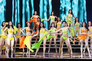 Sở VHTT Khánh Hòa: Bán kết Hoa hậu Hoàn vũ diễn ra trong thời điểm nhạy cảm