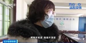 Trung Quốc sa thải quan chức y tế do dịch virus corona