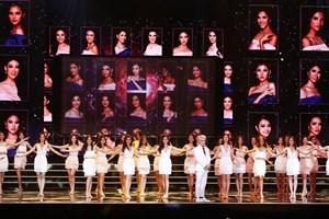 Thanh tra quy trình tổ chức 'Hoa hậu Hoàn vũ 2017'
