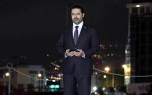 Thủ tướng Lebanon hoãn đệ đơn từ chức