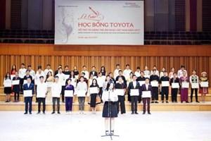 Trao học bổng tài năng trẻ âm nhạc Việt Nam năm 2017