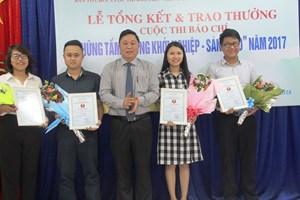 Trao thưởng cuộc thi 'Những tấm gương khởi nghiệp- Sáng tạo' năm 2017