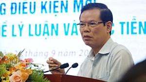 Vụ 'Gian lận thi cử năm 2018': Ông Triệu Tài Vinh bị kỷ luật Khiển trách